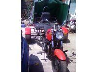 Kawasaki 750cc trike project