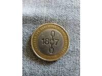 Very rare coin