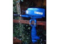Yamaha classic outboard 8 hp P165 2 stroke