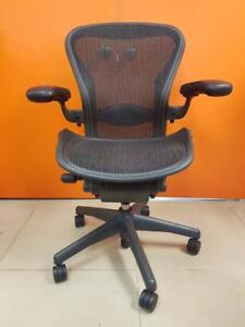 Herman Miller Aeron chair Excellent Condition Fully Loaded