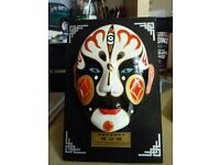 collectible unusual chinese drama opera mask - zhao gongming quirky display item odd mask