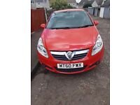 1.2 vauxhall corsa ideal 1st car