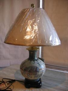 "NEW ""ELEPHANT MOTIF"" TABLE LAMP"
