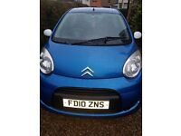 2010 Citroen C1 Splash (Reluctant Sale!)