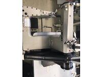 Juki MS 191 industrial denim sewing machine.