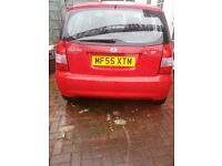 Kia picanto 2005 for sale , clean and very low millege