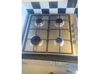 Selling Currys ESSENTIALS CGHOBX16 Gas Hob - Stainless Steel