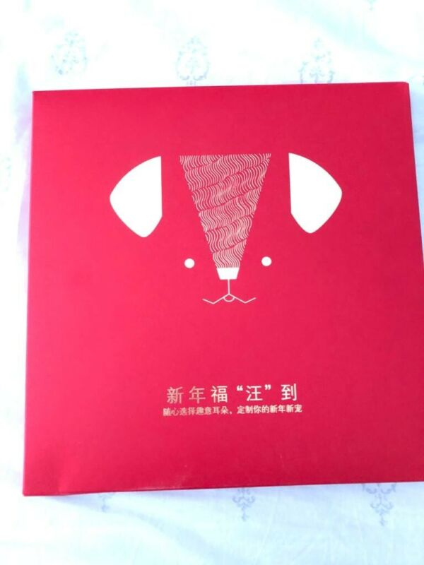 Hermes RED Pig Envelope SEALED CHINESE NEW YEAR