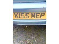 private reg plate K155 ME P