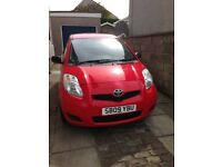 Toyota Yaris 09 for sale £1100 - low mileage - 2 owners - 5 months MOT.