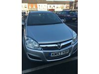 Vauxhall Astra 2008 Hip clear reduced to clear