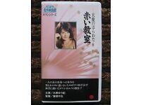 Japanese Films on Videos on NTSC format