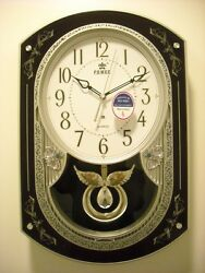 Power quartz musical melody pendulum wall clock (PW6136CPMKS)