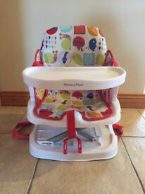 (SOLD) Mamas and Papas Booster Seat