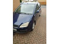 FORD CMAX 53 PLATE SPARES OR REPAIRS