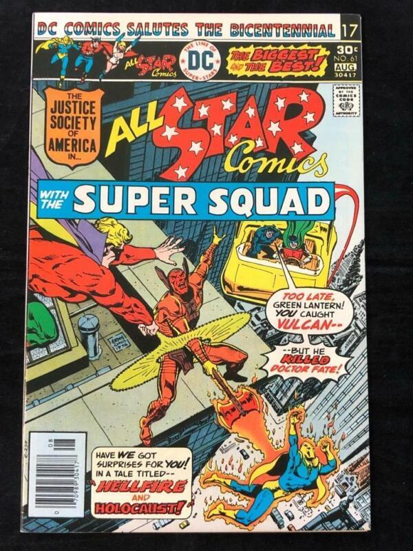 All Star Comics #61 Super Squad DC Comics VF+