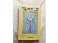 Love is in the earth /Supplement Z