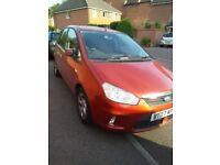 Ford cmax automatic 55k low low miles