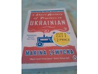 A Short History of Tractors in Ukrainian Paperback by Marina Lewycka (Author)
