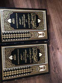 Saheeh Musnah min ma laysa fee saheehayn imam muqbil