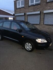 SsangYong Rodius, 1 owner, low mileage