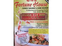 Counter staff and delivery driver wanted