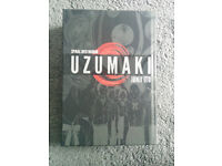 Uzumaki Manga (3-in-1, Deluxe Edition) Hardcover - Unread