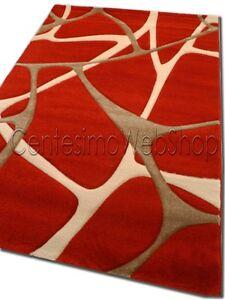 Tappeto moderno 60x110 60 110 arredo sala camera salotto for Tappeto salotto