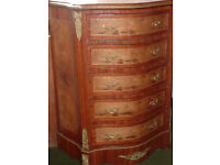 Serpentine Walnut Wood Chest of 5 Drawers with Gold Metal Trim