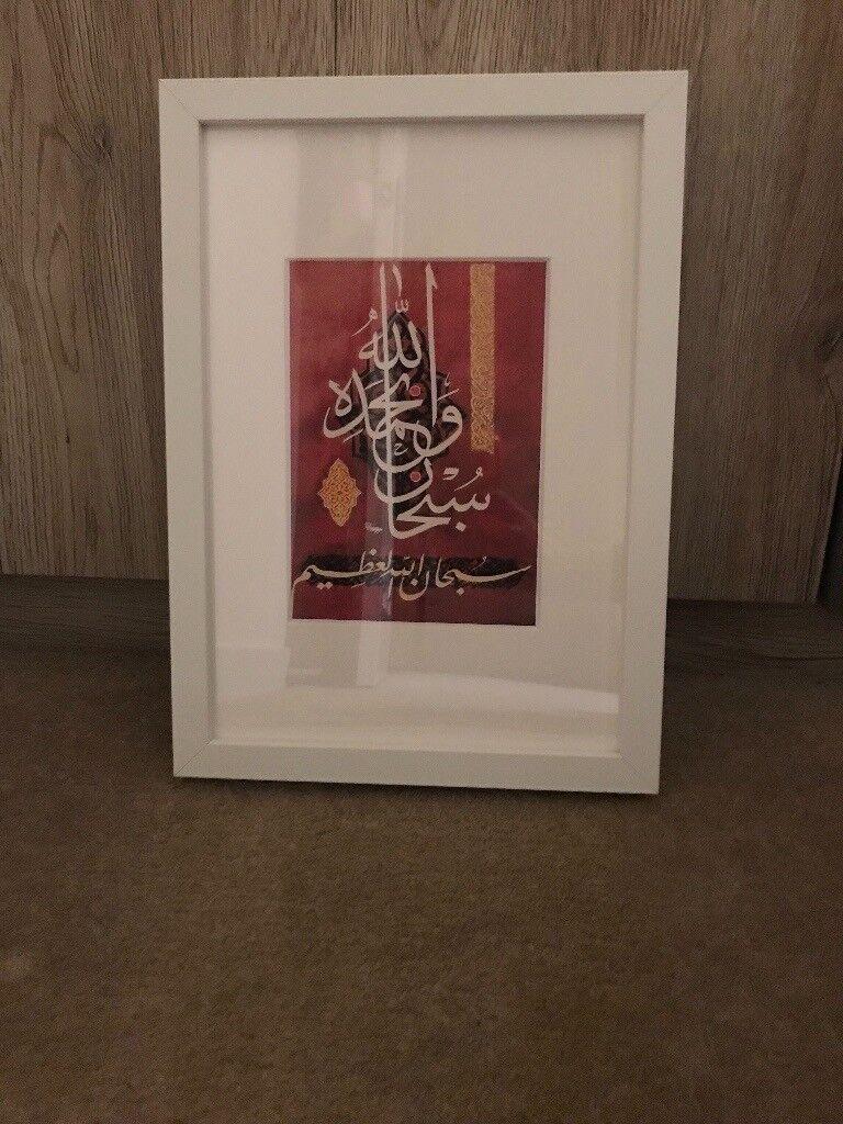 Islamic frames | in Southside, Glasgow | Gumtree