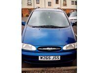 Ford galaxy dark blue car