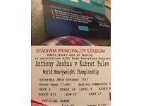 2 x Anthony Joshua v Kubrat Pulev tickets