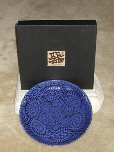 Blue Serving Plate Cambridge Kitchener Area image 1