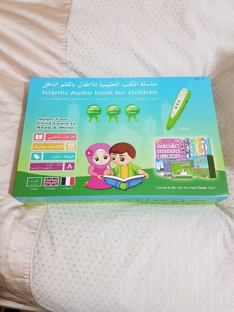 Islamic audio book for children brand new