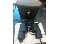 vintage commodore binoculars 16x50