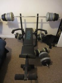 Exercise bench and up to 70kg worth of weights