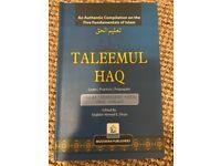 Taleemul Haq Islamic book