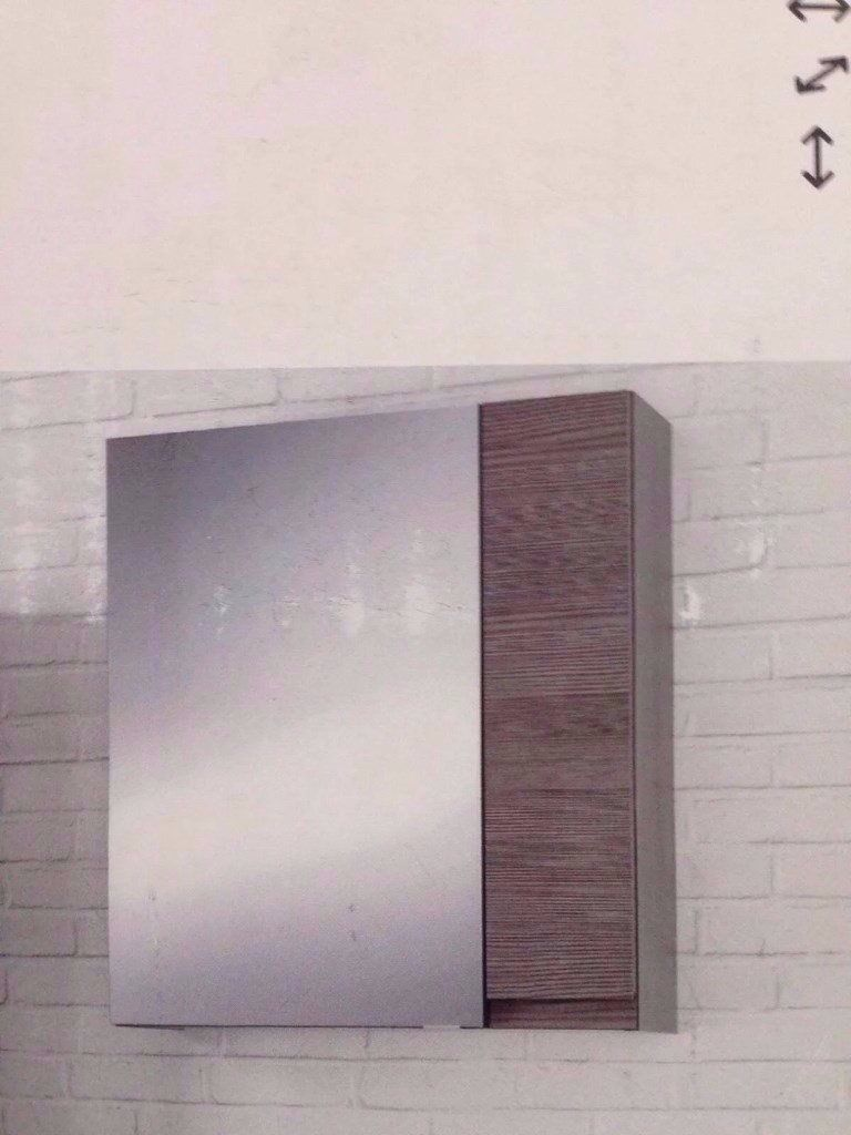 Cooke and lewis bathroom mirrors - New Boxed Cooke Lewis Paolo Double Door Bathroom Mirror Cabinet Bodega