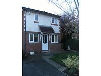 1 Bedroom House for sale with garden and parking. Good location for shops, schools, motorway etc