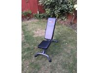 Gym weight bench - great condition