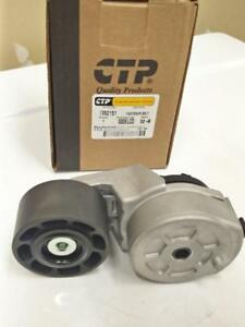 New Aftermarket Caterpillar Belt Tensioner P/N: 135-2151 For: 3116 3126B 3126E C7 Old Nos: 1206659 7E3999