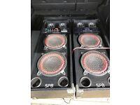 Spb multimedia speakers