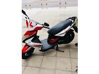 Honda kymco £1000