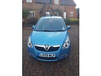 Vauxhall Agila For Sale - VERY LOW MILEAGE, IMMACULATE!