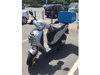 Honda PS 125i on Sale price £900 (Not SH)