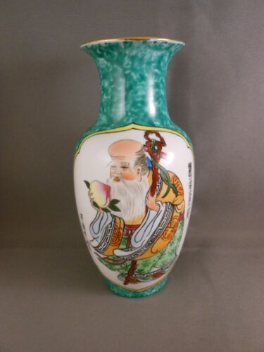 "Rare Shou Xing Longevity Deity God 6 1/4"" Vase Old Man Sau Peach Immortal Dragon"