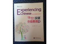 Experiencing Chinese: Intermediate Course (1) Coursebook, Liping, Jiang (2012)