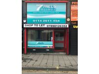 Retail shop/office to Let - busy and popular trading location