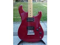 Ibanez Roadstar ll RS225 1984 hardly played since new