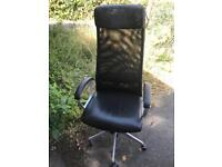 IKEA MARCUS office chair - well used